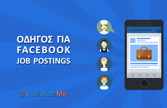 facebook job posting, facebook post, facebook, digital marketing, social media